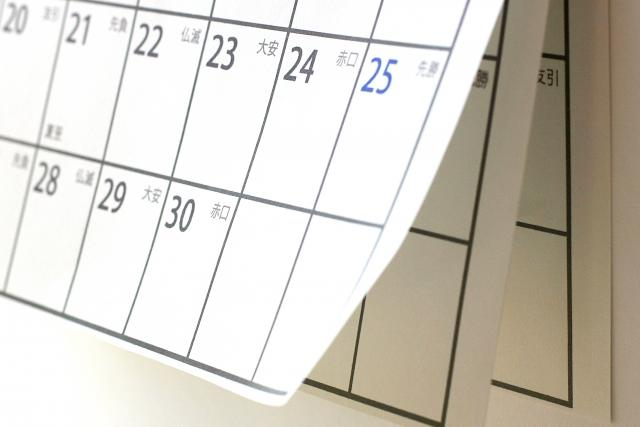 calendar-wall.jpg